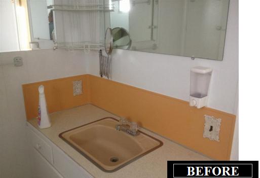 bathroom before remodel in vintage mobile home