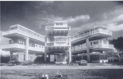 Unique Mobile Homes – Highrises of the Past, Present, and Future